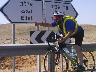 רכיבת אופניים ליד אילת